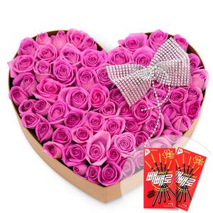 분홍사랑(빼빼로2개무료증정)