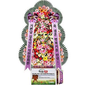 축하 특별 (생화)쌀화환 농협쌀2호