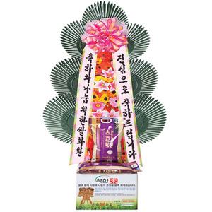 축하쌀화환 쌀2호